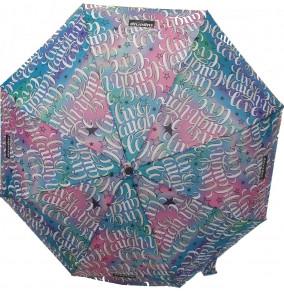 Busquets skladací dáždnik Superup