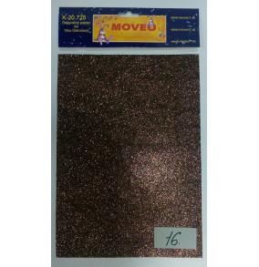 K-20.725-16 Glitrovaný papier-hnedý