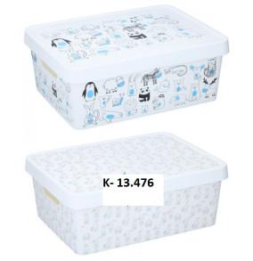 Úložný box s vekom 11l