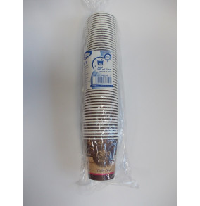 K-10.094 Pohár papierový 200ml/50ks- na teplé nápoje